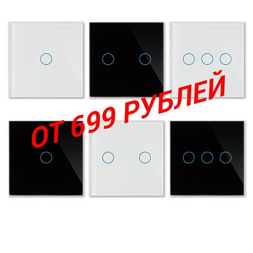 Сенсорные выключатели Оптима